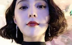 范冰冰录视频分享美发秘诀 近照头发乌黑茂密妆容精致