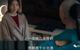孙俪新剧里不仅有她亲妹 饰演她恶毒妈妈的竟是孙红雷前女友