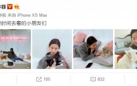 刘亦菲素颜出镜什么样子 被调侃是宠物博主