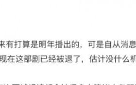 网曝李小璐蒋劲夫新剧受风波影响 被网友在线调侃改名