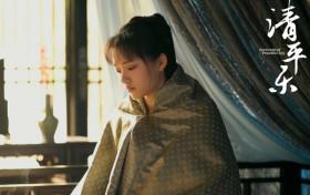 清平乐徽柔结局是什么 迫嫁给了不喜欢的人却郁郁而终