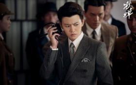 叶冲为什么在日本长大 叶冲的结局真的让大家哭晕了