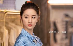 怪你过分美丽林湘扮演者是谁 郭晓婷个人资料简介