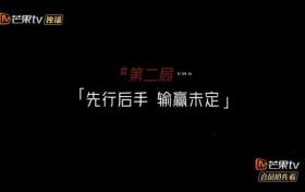 """浪姐2节目组刻意制造""""差别待遇"""" 贾青对着镜头夸张大哭"""
