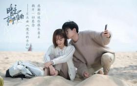 暗恋橘生淮南第32集误会再次升级 洛枳与盛淮南划清界限
