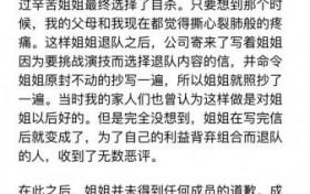 又一起韩流人气女团队内霸凌 所属社的回应无法区分