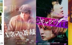 """日本娱乐圈新一代""""后宫王""""菅田将晖 自称""""普通""""的魅力"""