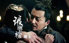 琅琊榜中侯爷谢玉曾扮演过宁采臣 刘奕君年轻时也是一枚小鲜肉