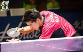 荣耀乒乓第23集章采薇被刷了下来 于克南徐坦需考核
