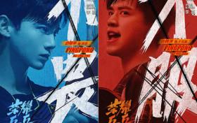 荣耀乒乓第29集于克南赢下世乓赛 徐坦被国家队除去