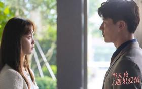 当天真遇见爱情第26集孟严真的万青的身份 天真得知真相