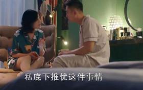 陪你一起长大第23集老师误会奚望 李翔与沈晓燕闹离婚