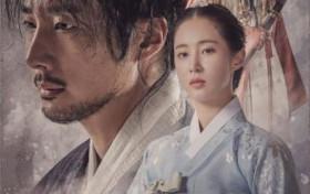 推荐7部最近定档韩剧 五月的青春将在五月开播