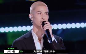 米卡创造营唱的歌 实力献唱中文歌曲获认可