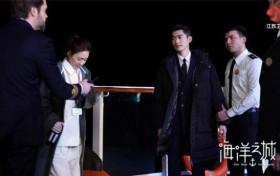 海洋之城第23集海瑟薇就任新船长 方强遭到警告