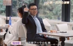 黄奕恋爱节目被骗 约会对象被爆骗婚性取向不明