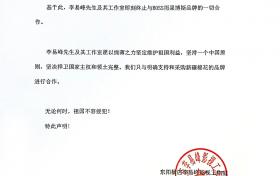 李易峰终止与BOSS合作 完美解约获粉丝称赞