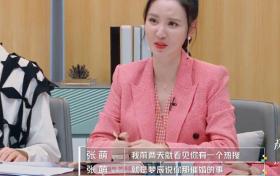 杜海涛回应被沈梦辰催婚  回答敷衍被质疑不想结婚