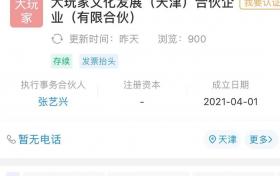 张艺兴黄磊黄渤合开公司 张boss再扩事业版图