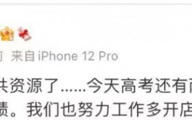 汪小菲:别再占用公共资源了 大s与汪小菲离婚是真的还是假的