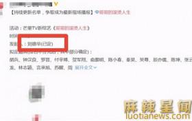 刘德华否认参加综艺节目 工作重心依然是拍戏