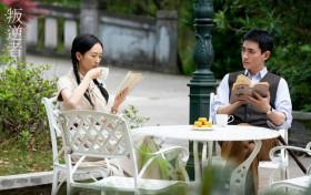 《叛逆者》什么时候播出 朱一龙童瑶倾情演绎救国大戏
