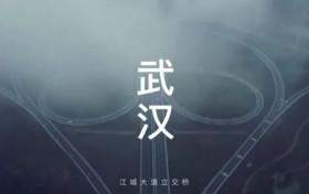 《武汉伢》和林俊杰孙燕姿的歌 为什么能抚慰疫情中的人