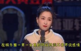 马苏首次上节目回应李小璐事件 吐槽因遭对方欺骗才被啪啪打脸