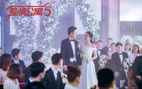 爱情公寓5大结局高泪收官 娄艺潇精湛演绎贤菲婚礼