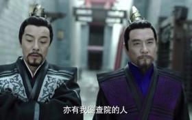 庆余年言若海是好人坏人?言若海和陈萍萍真实关系怎么样