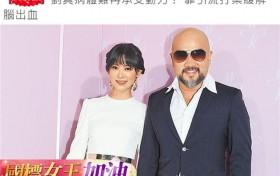 女星刘真已无法再动手术 靠引流打药续命粉丝纷纷为她祈祷