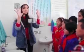 林志玲教小朋友如何正确洗手 妇唱夫随秀恩爱
