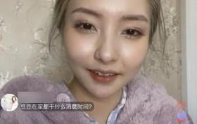 王思聪前女友豆得儿直播 颜值崩塌面部肿胀老了十几岁