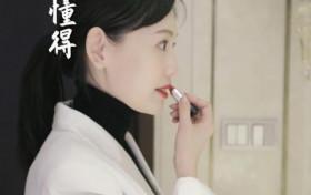 马蓉干练造型A爆演绎霸道女总裁 眼睛却瘦到凹陷
