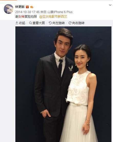 王丽坤与林更新关系引人猜测 他们回应传闻已透露真相