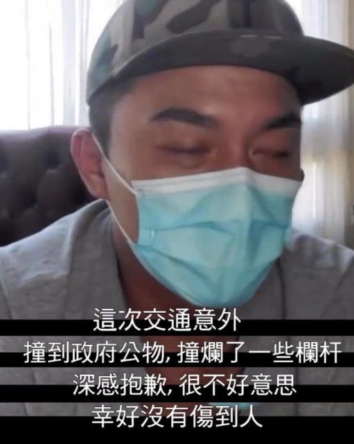 记者未有问及醉酒,杨明亦只字不提,过程中对死物道歉。
