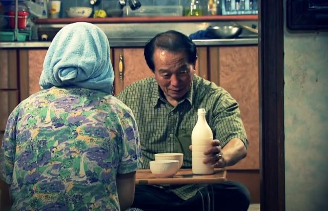 深知老婆爱喝马格利酒,竟狠心下毒杀害(图/ 그것이알고싶다공식계정@youtube)