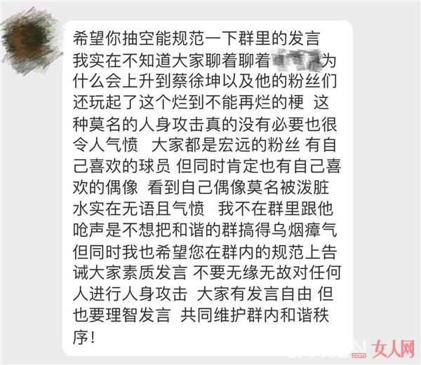 当你把蔡徐坤三个字默认为贬义词时 你真的认识过他了吗