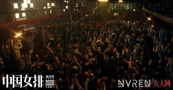电影夺冠感动我的是中国女排 不是电影