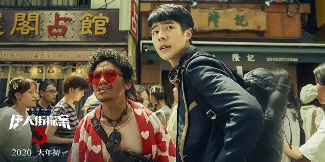 国内外电影最新预告 《唐人街探案3》定档牛年初一