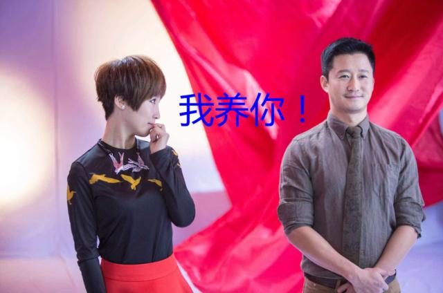 《幸福三重奏3》:谦哥谦嫂,吴京谢楠,还原最真实的婚姻状态
